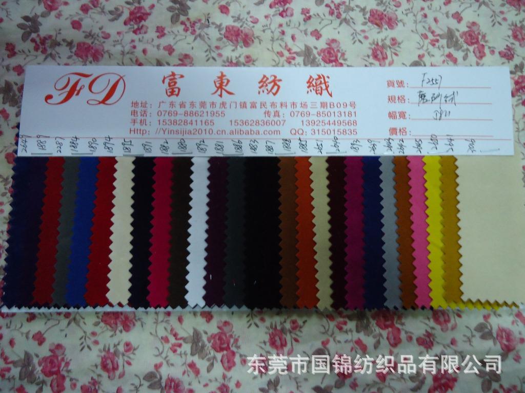 磨砂绒布 服装用高档绒布 包装袋用植绒布 首饰盒用植绒布