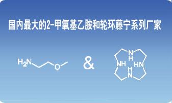 1,4,7,10-四氮杂环十二烷-1,4,7,10-四乙酸