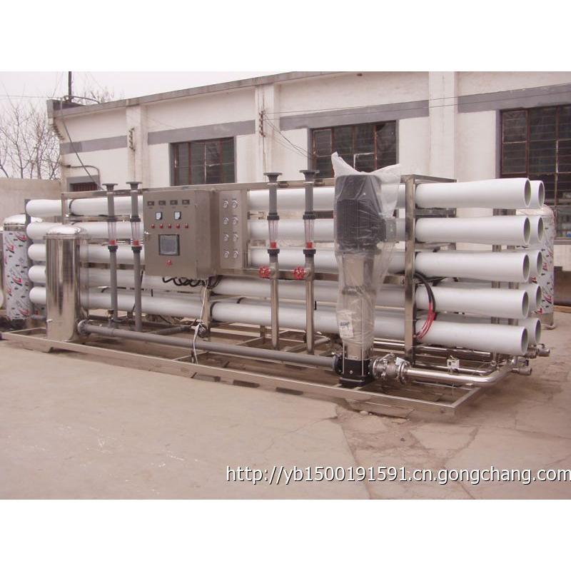 洛阳纯净水设备生产厂家、洛阳纯净水设备厂家