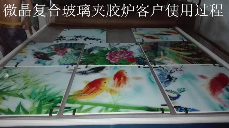 夹层玻璃机械 夹层玻璃设备夹胶炉 夹层玻璃设备厂家