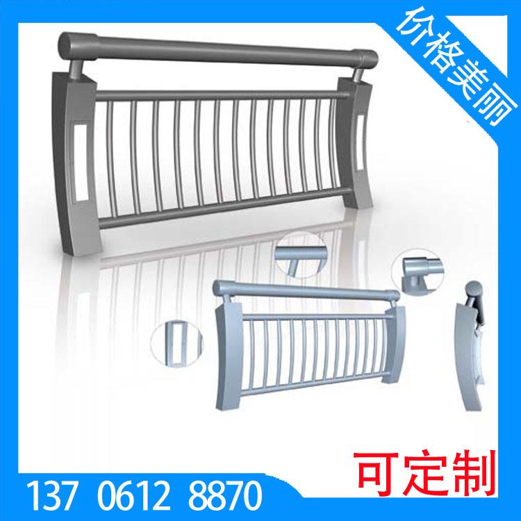 桥梁栏杆、河道栏杆、景观栏杆、栏杆厂家