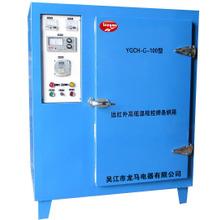 供应YGCH-G-100型远红外高低温程控焊条烘箱、焊条保温箱