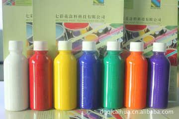 东莞长安环保水性色浆 质量 服务至上!