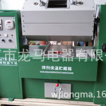XZYH旋转式焊剂烘干机,远红外自控焊剂烘箱,焊剂保温贮藏