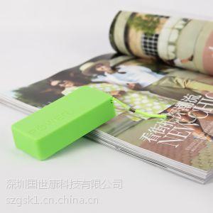 供应迷你香水移动电源|时尚香水移动电源批发|厂销香水味移动电源