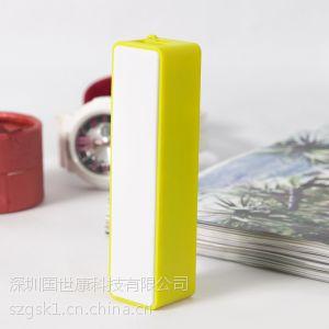 供应厂销手机充电宝 手机移动电源批发