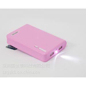 供应厂家直销小钱包移动电源 礼品包装充电宝批发