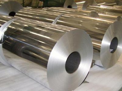 广东铝箔供应商\广东铝箔批发商\帝朗广东铝箔生产厂家