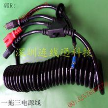 弹簧线 弹簧电源线 弹弓电线 弹力电子线