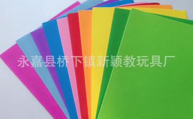 彩色泡沫纸 手工纸 闪光纸A4大小DIY材料手工包纸张办公