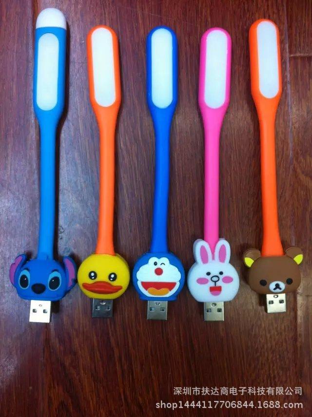 可爱卡通LED随身灯 小米USB灯 护眼笔记本电脑灯 KT猫叮当猫灯