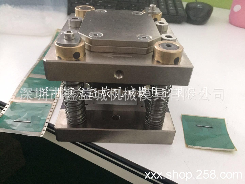 TAB金型模具 液晶驱动模组IC金型