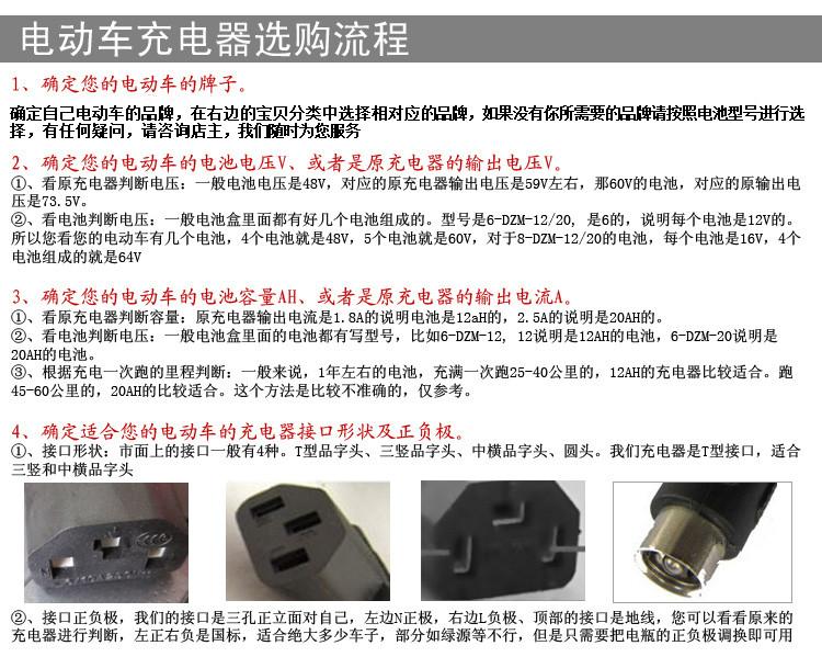 智能电动车充电器/电瓶车充电器80v40AH正品质量保证一年