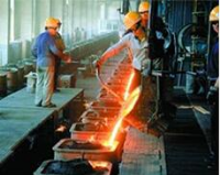 铸造行业能源管理系统