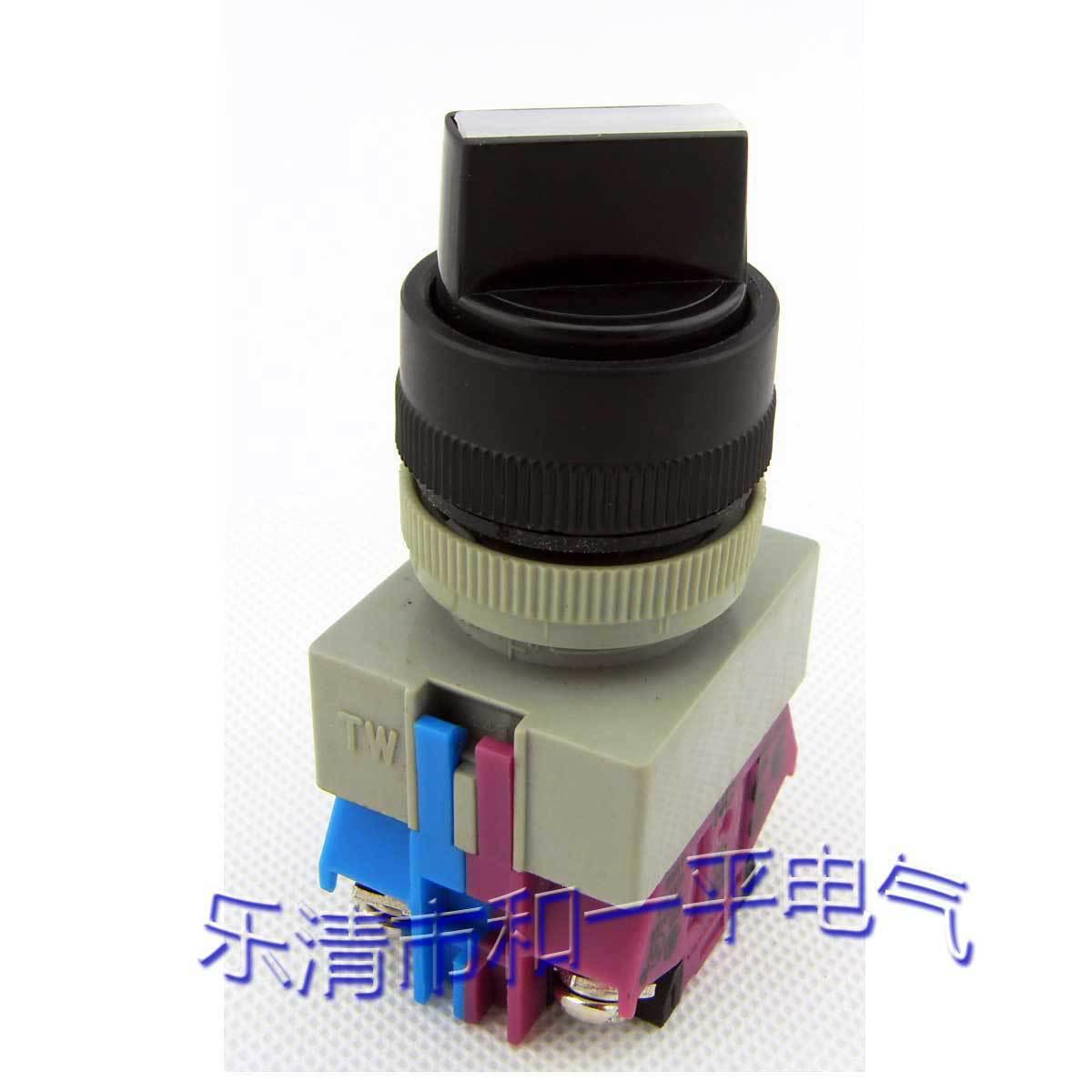 日本和泉正品ASW211ASW320两位三位旋钮选择自锁按钮开关开孔22mm
