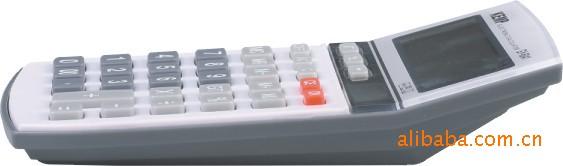 桌面计算器