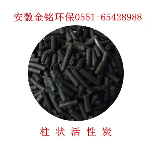 安徽滁州全椒含山定远凤阳明光天长活性炭 垃圾站处理专用