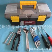 供应组合工具 手提工具箱 老虎钳子 内六角扳手 开口扳手