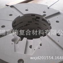 【厂家热销】轮胎硫化机/硫化机输送带/橡胶硫化机