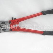 【规格可选】供应24寸高档欧式断线钳 钢筋钳子 600mm