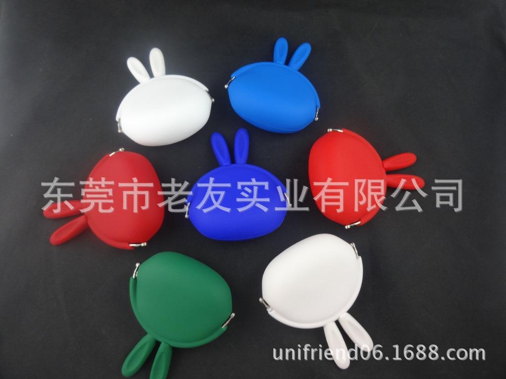 批发硅胶零钱包 创意硅胶礼品 兔子形硅胶钱包 钥匙包 可