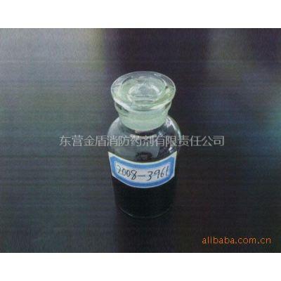 供应6型氟蛋白泡沫灭火剂