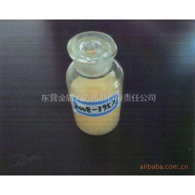 供应3型抗溶水成膜