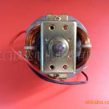供应交流串激电机单相串激电机7025-111适用于榨汁机,搅拌