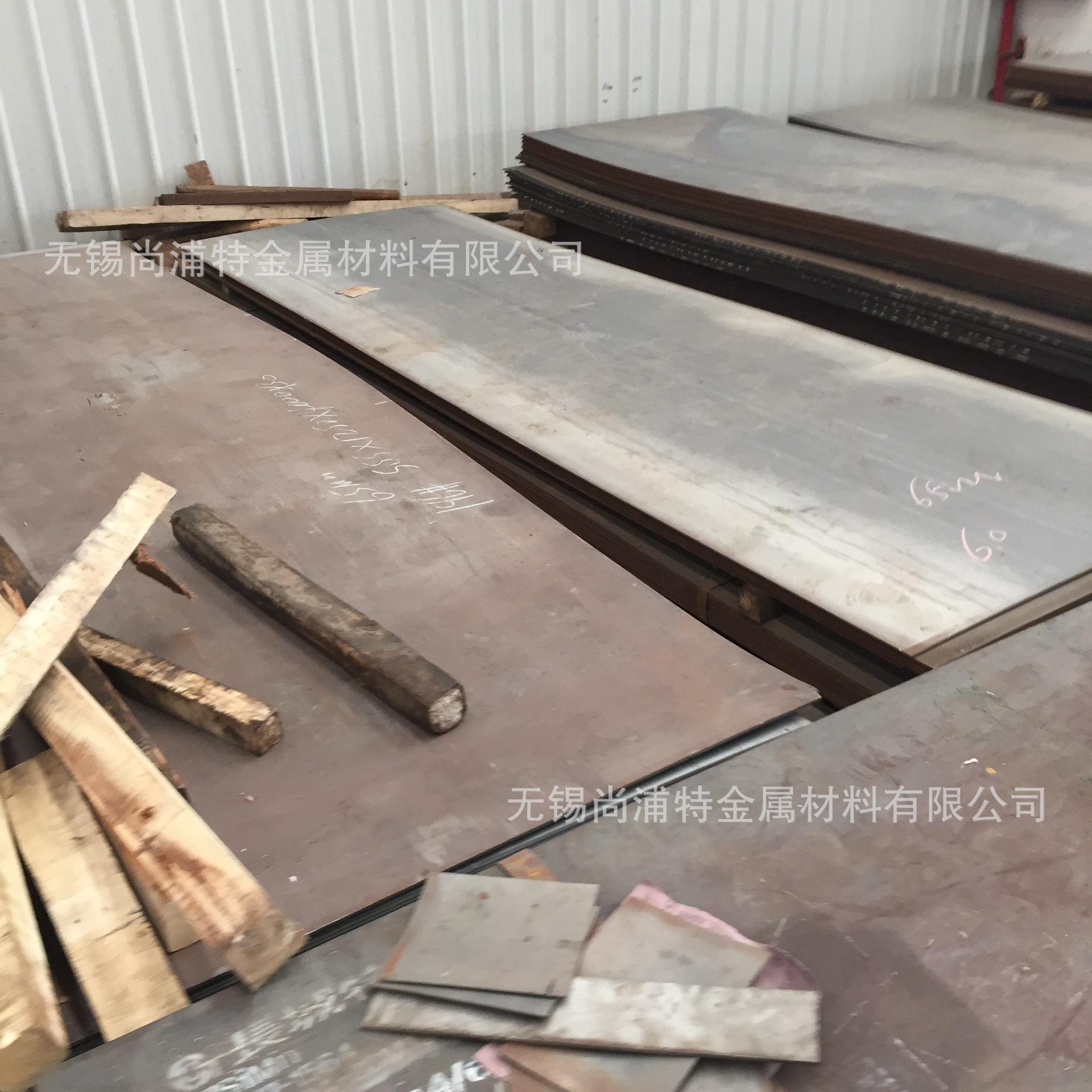 合金高性能优质厂家42crmo钢板大量现货|42crmo钢板价格优惠
