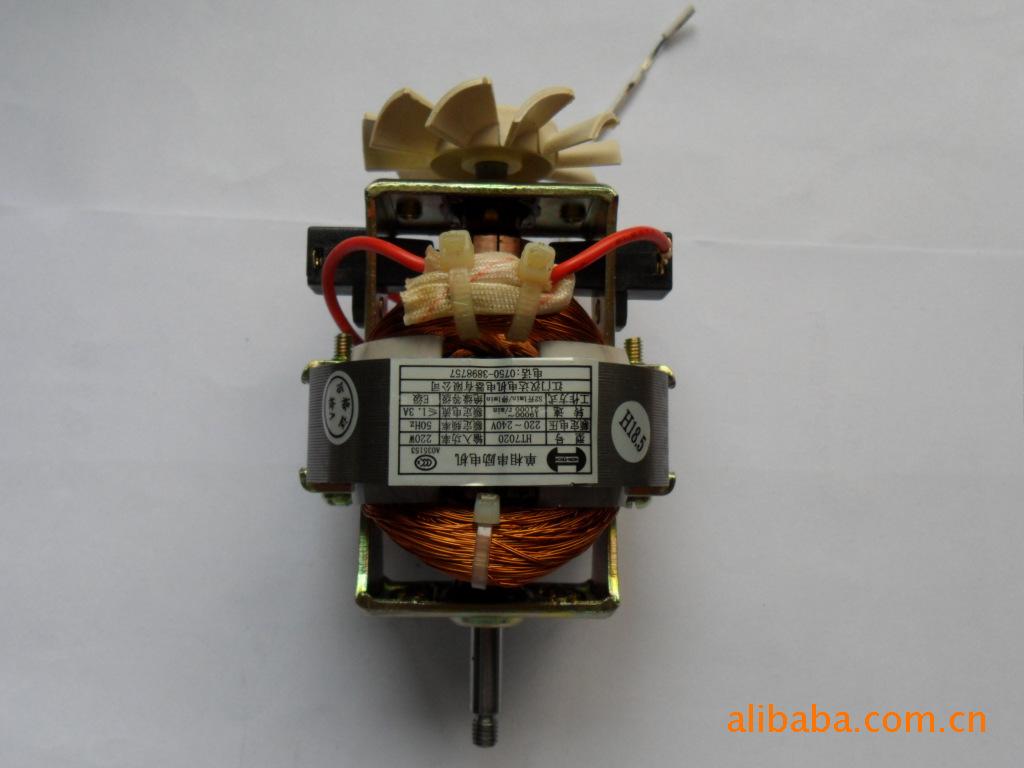 供应交流串激电机单相串激电机7020-116适用于榨汁机.搅拌