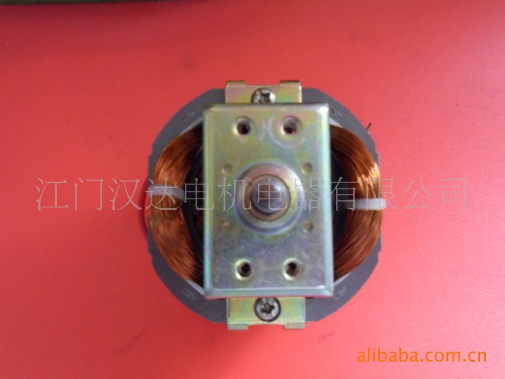 供应交流串激电机单相串激电机7020-106适用于榨汁机.搅拌