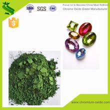 洛阳峥洁优质研磨级氧化铬绿翡翠玉石镜面抛光粉