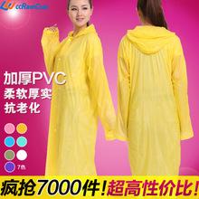 透明雨衣批发 pvc成人加厚连体雨衣户外漂流雨衣 创意成人雨衣