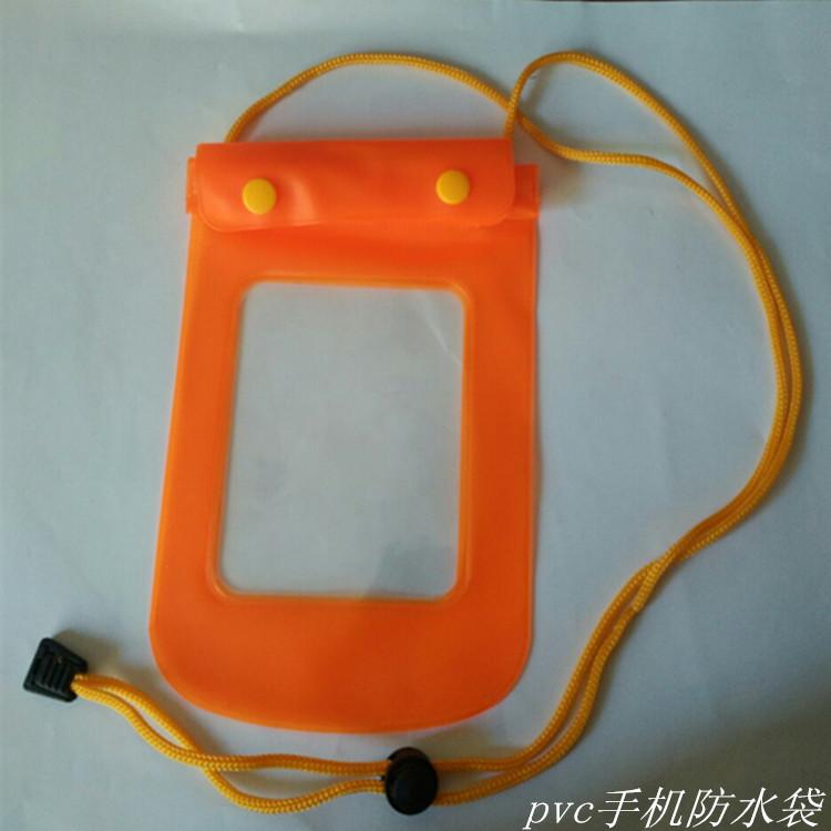 厂家直销pvc防水袋.手机防水袋.