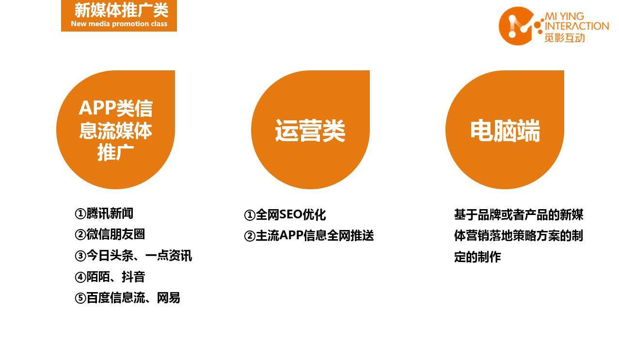 专业app开发公司_UI设计_专业研发团队_解决方案