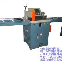 铜管切割机、铜管切断机