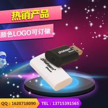 蓝牙音频接收器外壳 立体声接收器外壳 蓝牙音箱适配器外壳