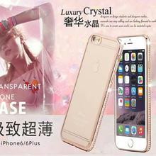 新款上市 星钻电镀软壳 iPhone6系列闪钻手机壳厂家直销大量现货