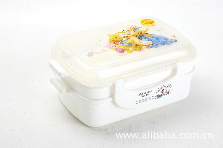 厂家直销 凌志家品 方便实用午餐盒2215双层饭盒