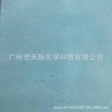 大量销售 钢化玻璃油墨 耐酸碱玻璃油墨 玻璃丝印油墨