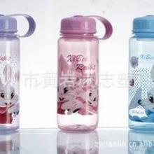 塑料PP太空杯