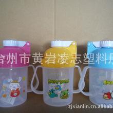 塑料卡通带手柄儿童水壶