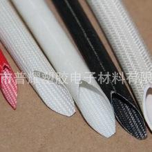 硅树脂玻璃纤维管,玻纤管,绝缘套管,耐高温管绝缘,硅胶