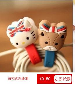 韩版 卡通动物长颈鹿绕线器 卷线器 缠线器 耳机理线器 7g