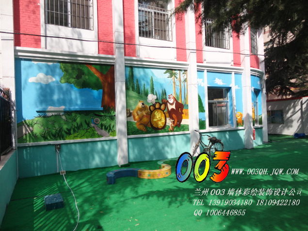 幼儿园彩绘