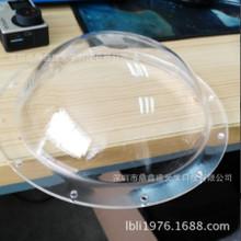 专业生产球面罩防雾膜 亚克力罩子表面防雾膜处理 厂家直销