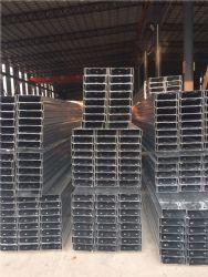 惠州C型钢规格尺寸 惠州c型钢价格 惠州C型钢厂家