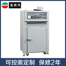 工业真空烤箱BLANLED-2-1-8 大型立式LED光电烤箱 深圳充氮