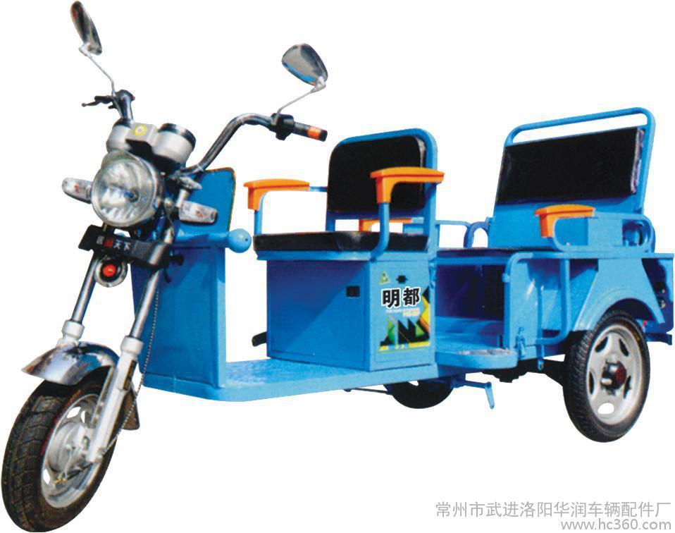 厂家直销 供应电动三轮车 电动车生产厂家 三轮车 发货及时