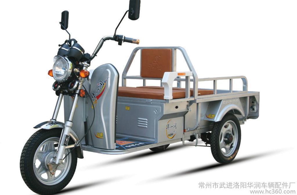 厂家直销 供应电动三轮车 电动车厂家 三轮车 发货及时